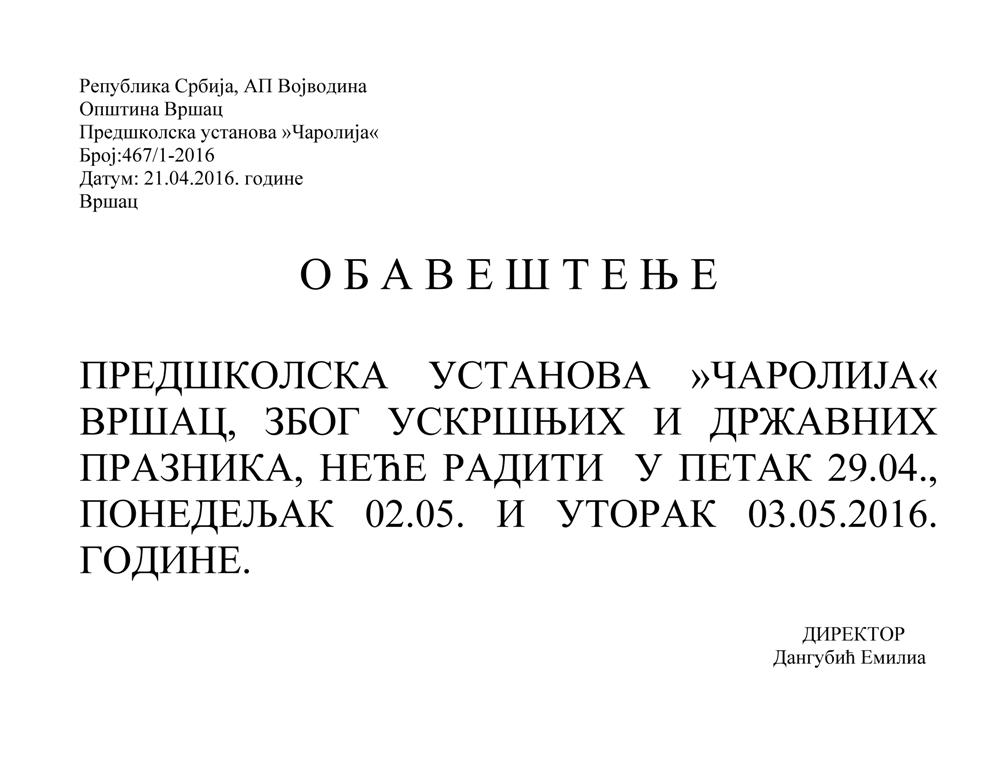 2016 Obavestenje da Vrtic nece raditi u vreme prvomajsk praz i uskrsa  21.04.2016.-001